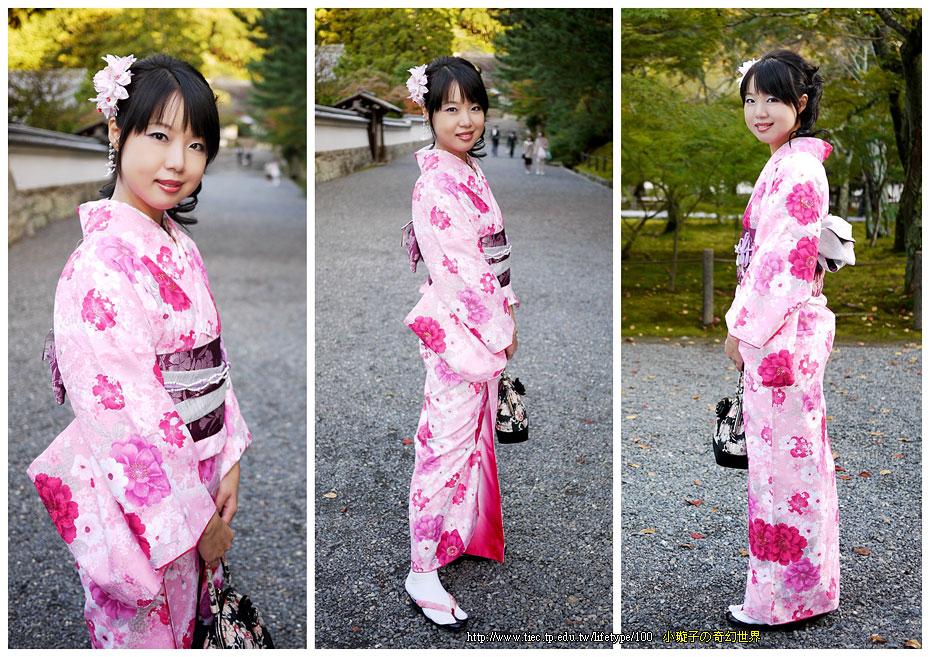 2010-11-01-29.jpg